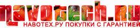 Navotech.ru