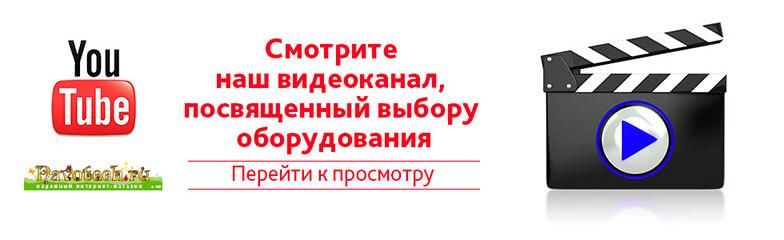 Ютуб канал Navotech.ru